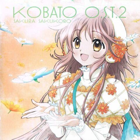 File:Sakura Saku Koro..jpg