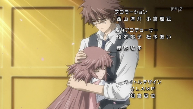 File:Ep-24.PNG