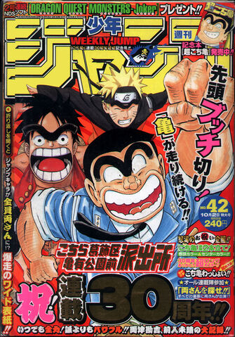 File:Issue 42 2006.jpg