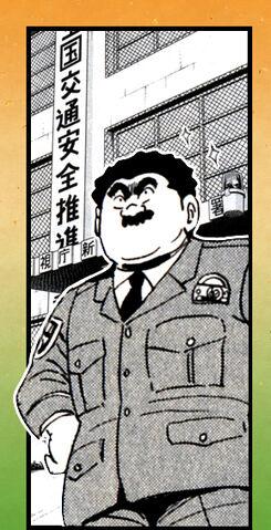 File:Tonda (manga).jpg