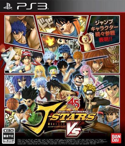 File:J-Stars Victory Vs.png