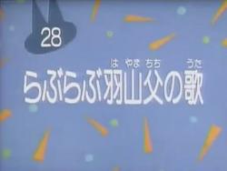 Kodocha 28