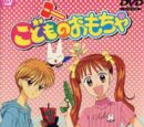 List of Kodocha episodes