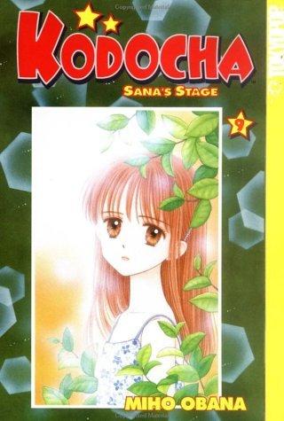 File:Kodocha-9.jpg