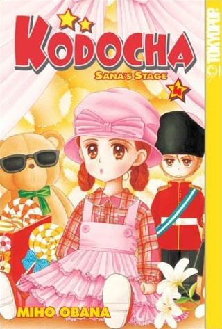 File:Kodocha-4.jpg