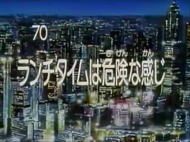 File:Kodocha 70.png