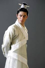 Yuen Ho