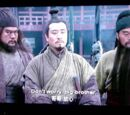 Romance of the Three Kingdoms Episode 4(2010)