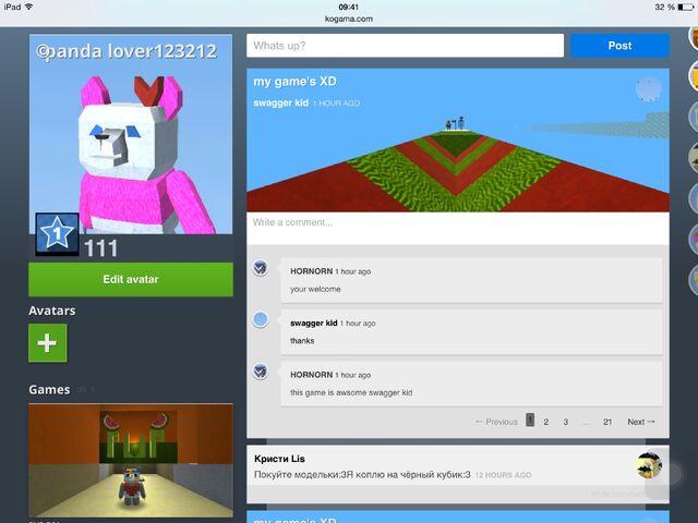 File:Panda lover 123212.jpeg