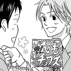 Yamada and natsukusa