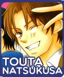 Natsukusa character