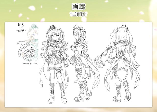 File:Soukou design.png