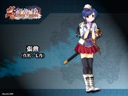 Nanano Background