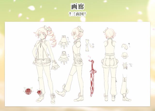File:Soujin design.png