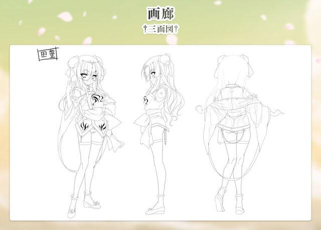 File:Tian Feng2.jpg