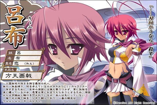 File:Ryofu.jpg