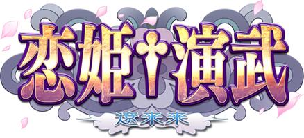 File:Logo-title2.00.png