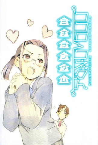 File:Fujishimataichimichi.png