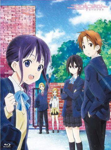 File:Blu ray cover.jpg