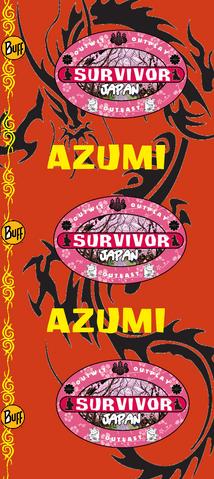 File:Azumi Buff.png