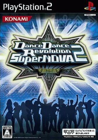 File:Dance Dance Revolution SuperNova 2 Japanese PlayStation 2 cover art.jpg