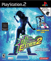 DDR-EXTREME2