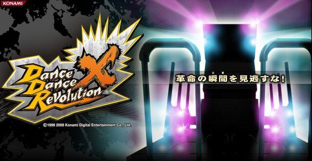 File:DDRXteaser.jpg