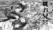 Akira and Shiori exchanging fists