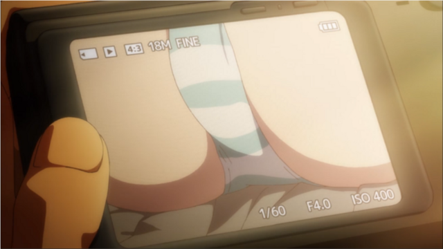 File:Usami-pantsu.png
