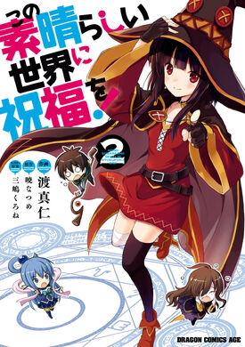 Konosuba Manga 2 Cover