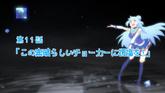 OVA Title