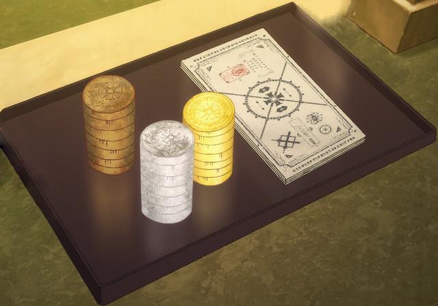 File:FantasyWorld Currency.png