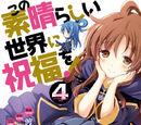 Konosuba Manga Volume 4