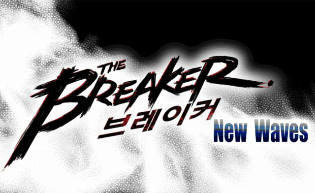 File:The Breaker NW manhwa.png