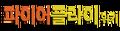2016년 11월 15일 (화) 21:31 버전의 파일