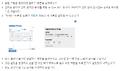 2015년 3월 26일 (목) 20:09 버전의 파일