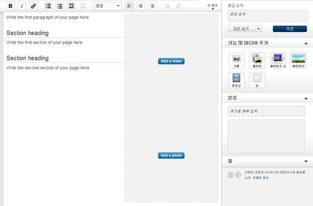 파일:새 문서 만들기.png
