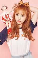 OH MY GIRL JinE Pink Ocean photo