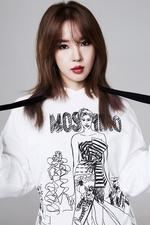 Jeon Jiyoon 2016 photo