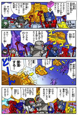 Story-comic