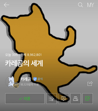 Blog app 2