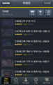 Thumbnail for version as of 15:23, March 3, 2014