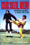 File:Kuk Sool Def Against Knife or Club.jpg