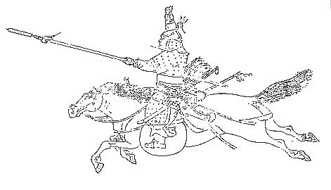Equestrian Spear