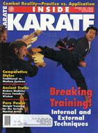 File:Inside Karate 09-1995.jpg