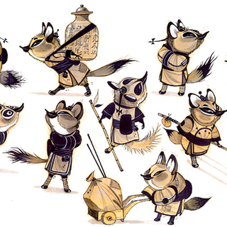 Concept illustrations of an unused <a href=