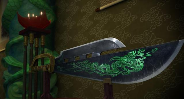 File:SwordOfHeroes.PNG