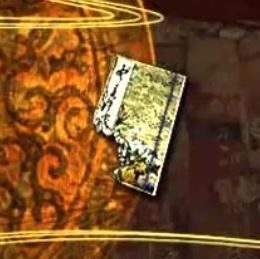 File:Greenbound book.jpg