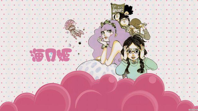 File:Anime Princess Jellyfish 053141 .jpg