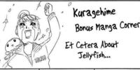 Et cetera About Jellyfish…